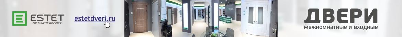 ESTET | Дверные технологии - производственный комплекс межкомнатных, входных стальных дверей, межкомнатных арок, ESTET TECHNOLOGY