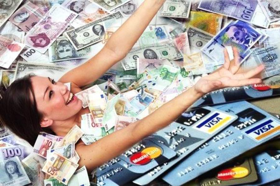 Как можно украсть деньги